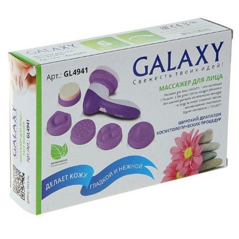 Массажер для лица Galaxy GL 4941, 6 насадок, 2 скорости купить в Симферополе